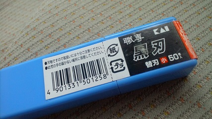 DCIM1200.jpg