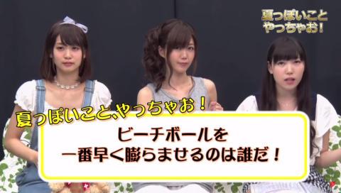 『プリンセスコネクト!』優歌と樹里のプリンセスチャンネル 第8回【プリコネ】