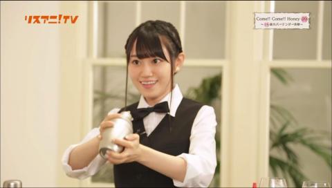 リスアニ!TV 小倉唯 Come!!Come!!Honey20 -19歳のバーテンダー体験-