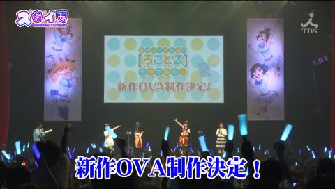 新スキイモ!#19 【【ろこどる】イベント映像公開!!流川市より愛を込めて!】