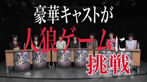 【六花の勇者】Blu-ray全巻購入特典[きゃにめ.jp]映像特典PV
