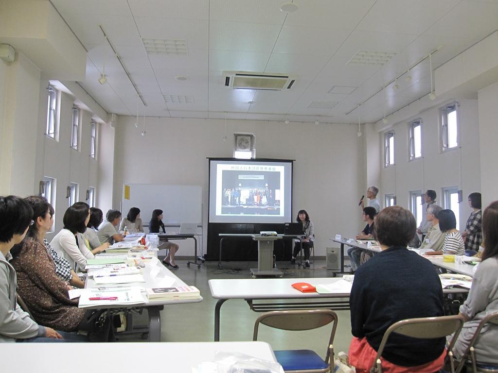 初級②日本語の部屋