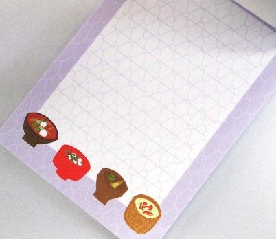 たらふく (9)
