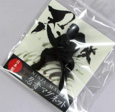 忍者マグネット (7)