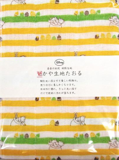 テヌグイスイカなど (19)