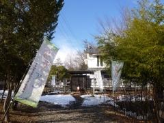 1月16日 蔵座敷へのアプローチ