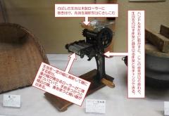 ほうとう製麺機の解説 裁断編