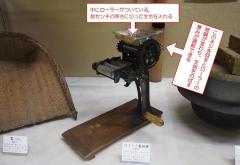 ほうとう製麺機の解説 圧延編