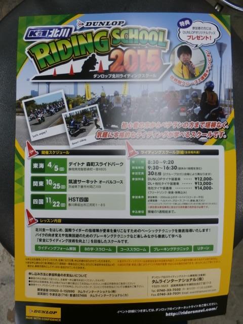 P1300131.jpg