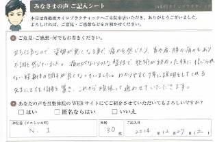 CCF20150106_00000 - コピー