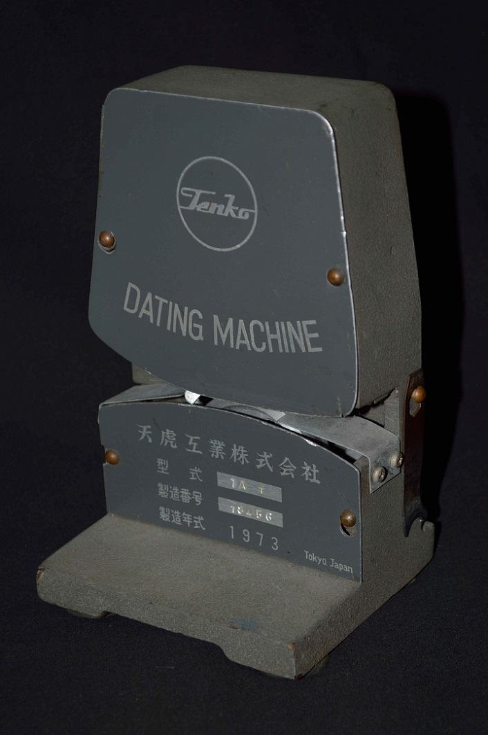 DSC_3550 ダッチングマシーン天虎工業製