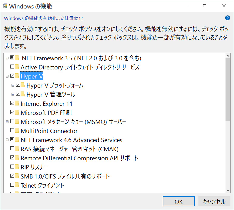 Hyper-Vによる仮想マシンWindowsXPとWindows7(Windows10)