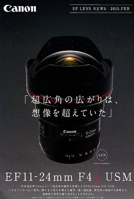 ブログ5000