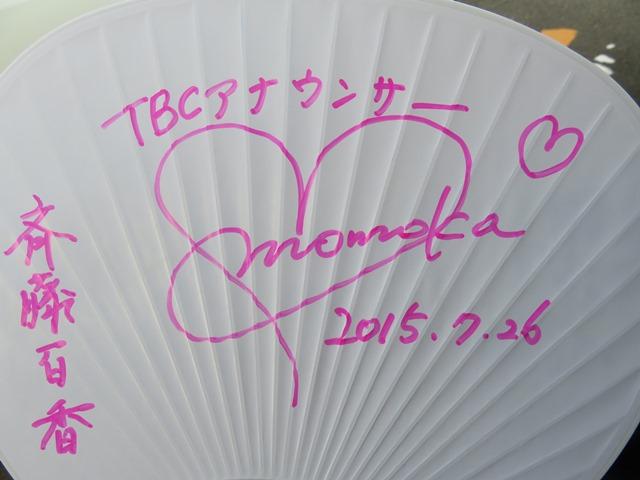 726TBC4.jpg