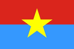 南ベトナム解放民族戦線の旗