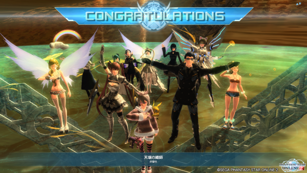 pso20150812_140030_002.png