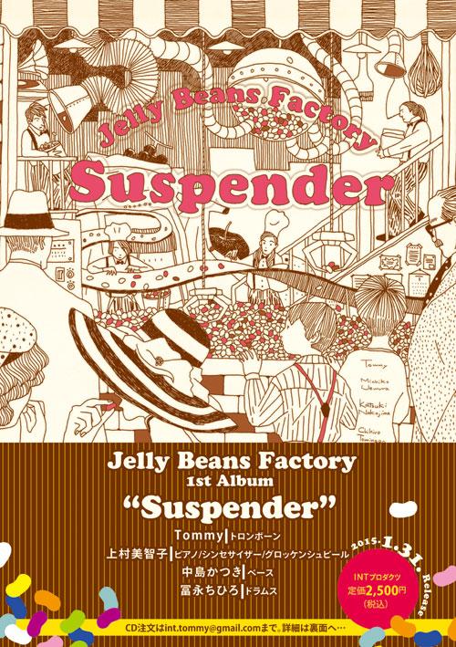 Suspender-1.jpg
