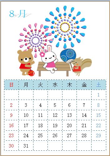 H27 8月 カレンダー