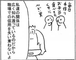 man1.jpg
