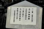 s26inariyama.jpg