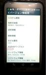 s32up.jpg