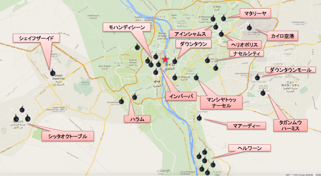 カイロ爆弾マップ