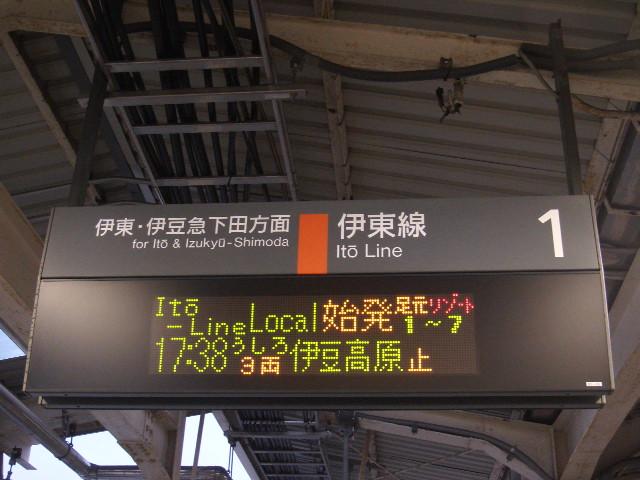 PIC_6466.jpg