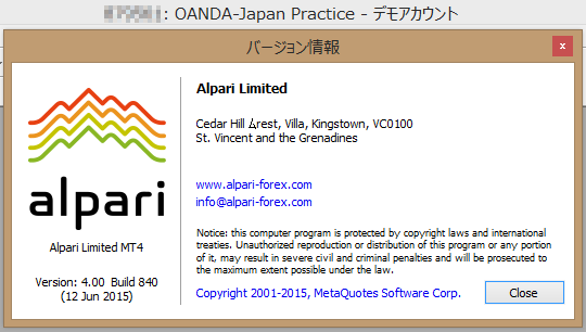 oanda_datacenter_alpari_effect_2.png