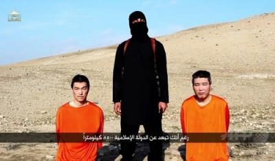 イスラム国に死刑宣告された後藤健二氏のTwitterが格好良すぎるwwwwww 「明日から戦争だ。準備はできているか?」