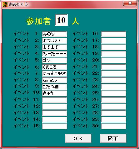 32th_1.jpg