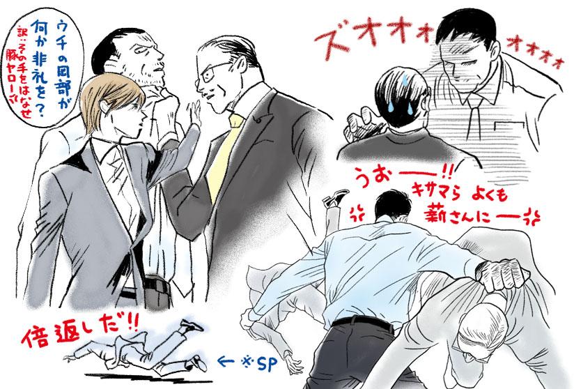 岡部さん大活躍