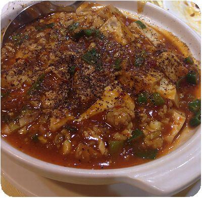 樺慶川菜餐廳マーボー