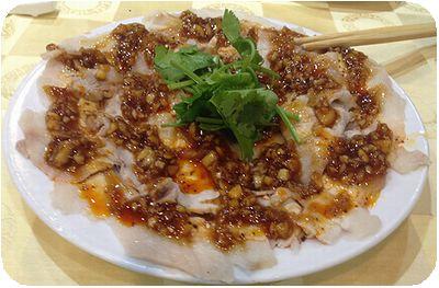 樺慶川菜餐廳豚