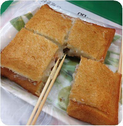 小莊棺材板パン