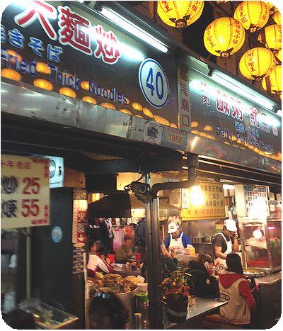 花枝焿・大麺炒外観