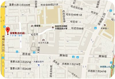 采棠肴地図