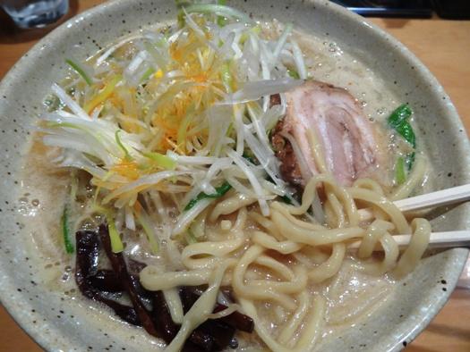 Tsujita Miso
