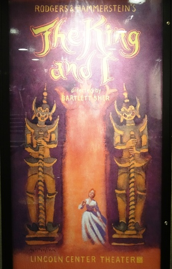 King and I 2
