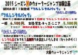summer2015_20150819220340669.jpg