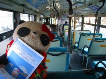 バスで箱根へ