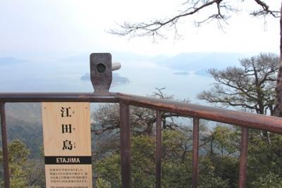 呉・江田島方面