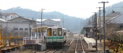 終点信楽駅