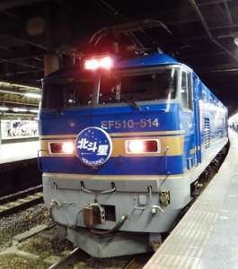 北斗星EF510-514交直流電気機関車
