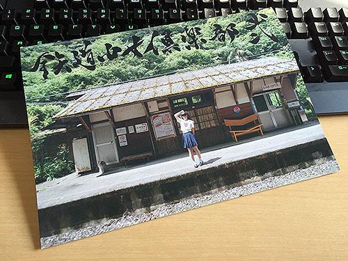 今日読んだ本「鉄道少女倶楽部弐」