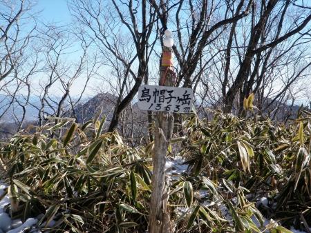 150103烏帽子ヶ岳~掃部ヶ岳 (3)s