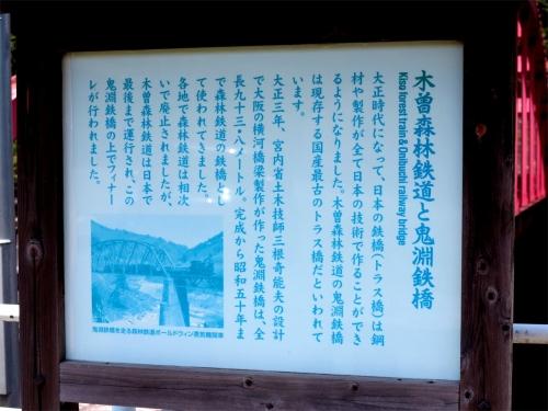 20150624_agematsu2.jpg