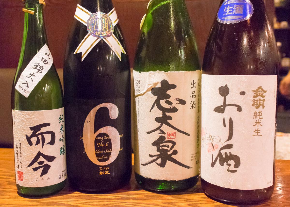 酒トレ8(1)