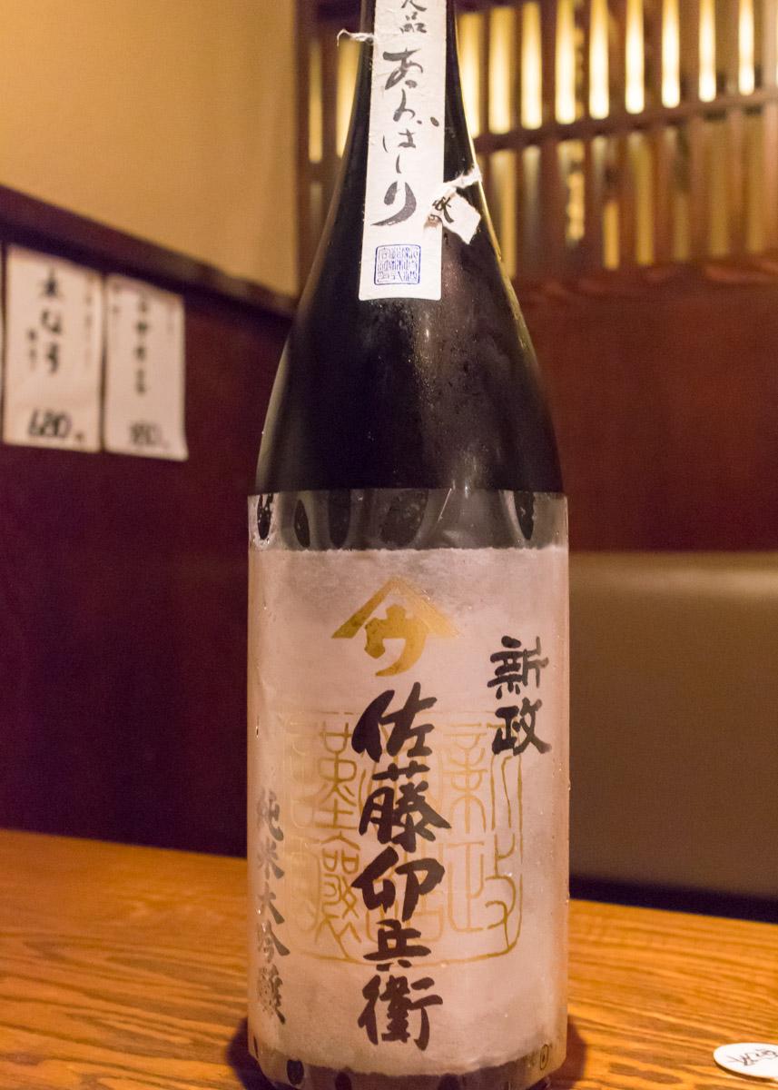 酒トレ8(2)