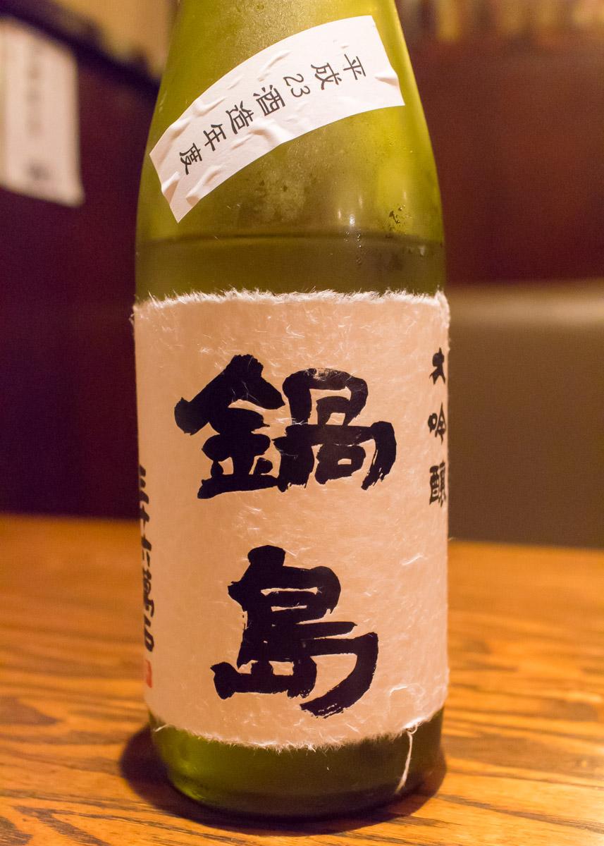酒トレ8(3)