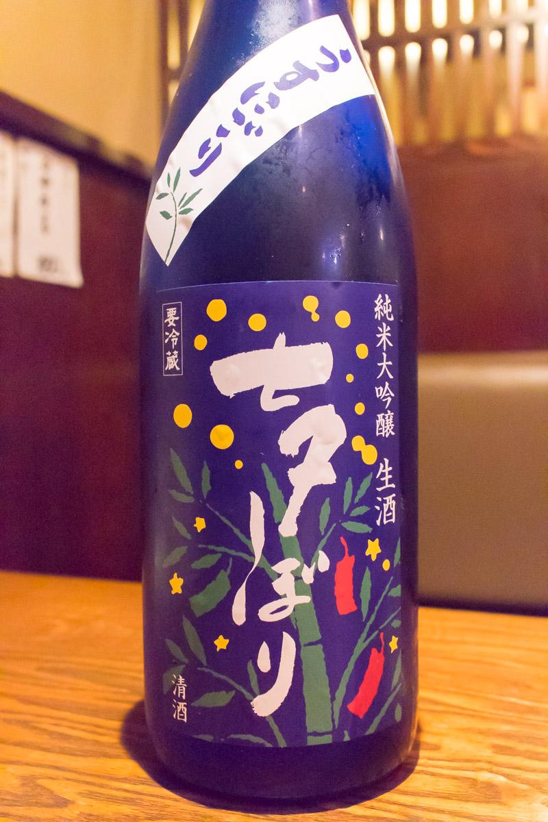 酒トレ8(4)